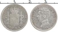 Изображение Монеты Испания 50 сентим 1904 Серебро UNC- Альфонсо XIII
