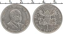 Изображение Монеты Кения 1 шиллинг 1989 Медно-никель XF Даниэль Мои