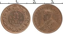 Изображение Монеты Индия 1/12 анны 1923 Бронза UNC- Георг V