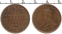 Изображение Монеты Индия 1/4 анны 1935 Бронза XF Георг V