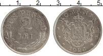 Изображение Монеты Румыния 2 лей 1924 Медно-никель XF+