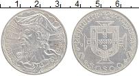Изображение Монеты Португалия 50 эскудо 1969 Серебро UNC- Васко да Гама