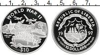 Изображение Монеты Либерия 10 долларов 1997 Серебро Proof Вторая Мировая Война