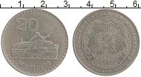 Изображение Монеты Мозамбик 20 метикаль 1980 Медно-никель UNC-