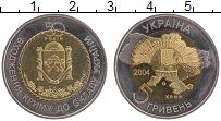 Изображение Монеты Украина 5 гривен 2004 Биметалл UNC- 50 лет вхождения Кры
