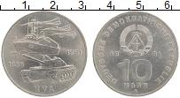 Изображение Монеты ГДР 10 марок 1981 Медно-никель UNC- А 25 лет народной ар