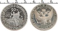 Изображение Монеты Мальтийский орден 50 тари 1965 Медно-никель Proof Орден Иоанна Иерусал