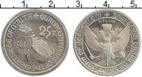 Изображение Монеты Мальтийский орден 25 тари 1965 Медно-никель Proof Орден Иоанна Иерусал