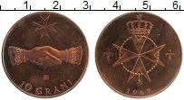 Изображение Монеты Мальтийский орден 10 грани 1967 Бронза Proof- Мальтийский крест