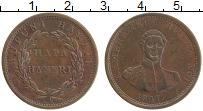 Изображение Монеты Гавайские острова 1 цент 1847 Медь XF Камеамеа III