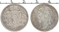 Изображение Монеты Лихтенштейн 1 крона 1904 Серебро XF Йоханн II
