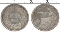 Изображение Монеты Швейцария 1/2 франка 1850 Серебро XF