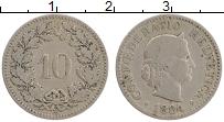 Изображение Монеты Швейцария 10 рапп 1884 Медно-никель XF