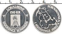 Изображение Монеты Швеция 150 крон 1980 Серебро Proof- Городские деньги