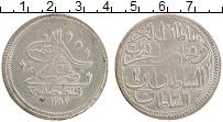 Изображение Монеты Турция 1 пиастр 1774 Серебро XF Абдул-Хамид