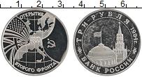 Изображение Монеты Россия 3 рубля 1994 Медно-никель Proof Открытие Второго фро