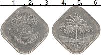 Изображение Монеты Ирак 500 филс 1982 Медно-никель XF- Пальмы