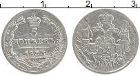 Изображение Монеты 1825 – 1855 Николай I 5 копеек 1833 Серебро VF СПБ HI