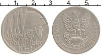 Изображение Монеты Польша 10 злотых 1968 Медно-никель XF 25 лет Народной арми