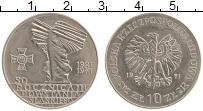 Изображение Мелочь Польша 10 злотых 1971 Медно-никель XF 50 лет Силезскому во