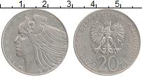 Изображение Монеты Польша 20 злотых 1975 Медно-никель XF Международный год же