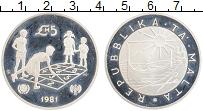 Изображение Монеты Мальта 5 фунтов 1981 Серебро Proof- Международный год де
