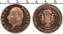 Изображение Монеты Габон 5000 франков 1971 Бронза Proof-