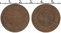 Продать Монеты 1825 – 1855 Николай I 3 копейки 1894 Медь