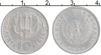 Изображение Монеты Греция 10 лепт 1973 Алюминий VF