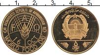 Изображение Монеты Афганистан 5 афгани 1981 Латунь UNC ФАО