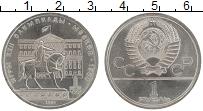 Изображение Монеты СССР 1 рубль 1980 Медно-никель UNC- XXII Летние олимпийс