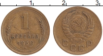 Изображение Монеты СССР 1 копейка 1939 Латунь XF
