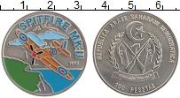 Продать Монеты Сахара 100 песет 1995 Медно-никель