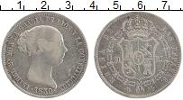 Изображение Монеты Испания 20 реалов 1850 Серебро XF Изабелла II, год-тип