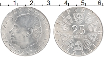 Изображение Монеты Австрия 25 шиллингов 1973 Серебро UNC Макс Рейнхардт