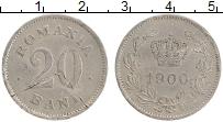 Изображение Монеты Румыния 20 бани 1900 Медно-никель VF