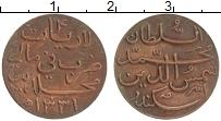 Изображение Монеты Мальдивы 4 лари 1913 Бронза XF