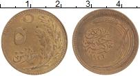 Изображение Монеты Турция 5 куруш 1926 Бронза XF
