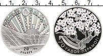 Изображение Монеты Беларусь 20 рублей 2015 Серебро Proof 70 лет Победы над фа
