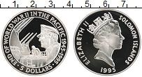 Изображение Монеты Соломоновы острова 5 долларов 1995 Серебро Proof 50 лет окончания II-