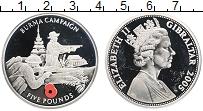 Изображение Монеты Гибралтар 5 фунтов 2005 Серебро Proof- Елизавета II. Вторая