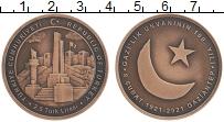 Изображение Мелочь Турция 2 1/2 лиры 2021 Бронза UNC 100 лет присвоения з