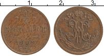 Изображение Монеты 1894 – 1917 Николай II 1/2 копейки 1909 Медь UNC-