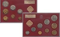 Изображение Подарочные монеты СССР Набор: Монеты 1977 года 1977  UNC