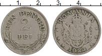 Изображение Монеты Румыния 2 лей 1924 Медно-никель XF