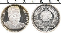 Изображение Монеты Италия Жетон 0 Посеребрение Proof- Тоглиатти