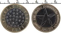 Продать Монеты Словения 3 евро 2008 Биметалл