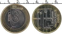 Изображение Монеты Словения 3 евро 2010 Биметалл UNC Любляна-Всемирная ст
