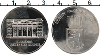 Изображение Монеты ГДР Жетон 0 Медно-никель UNC- Нойе-Вахе. Берлин