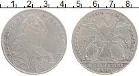 Продать Монеты Нюрнберг 1 талер 1758 Серебро